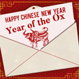 Chinese New Year Envelope.