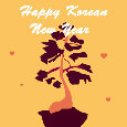 Happy Korean New Year Tree.