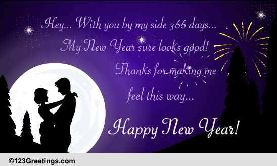 card new year romantic