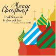 Quote Orthodox Christmas Card.