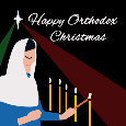Happy Orthodox Christmas Candles.