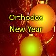 Send Orthodox New Year Ecard!