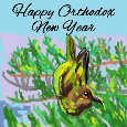 Happy Orthodox New Year Birdie.