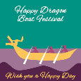 Happy Dragon Boat Festival, Friend.