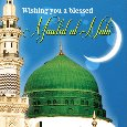 A Blessed Mawlid al-Nabi Card For You.