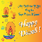 Diwali Wishes For You!