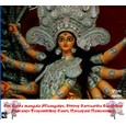 Durga Puja Greetings For All.