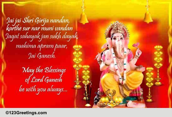 Ganesh Chaturthi Cards Free Ganesh Chaturthi Wishes
