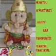 Greetings On Ganesh Chaturthi.