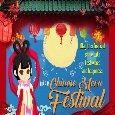 My Chinese Moon Festival Card For You.