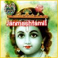 Janmashtami Blessings Of Lord Krishna!