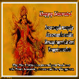 Warm Wish On Navratri.