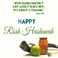 Rosh Hashanah Greetings With Quotes.
