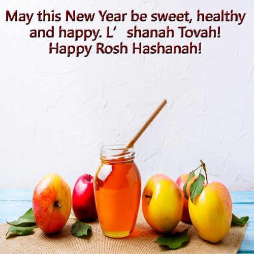 Rosh Hashanah Wishes To You.