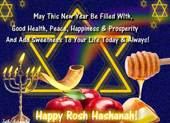 picture regarding Rosh Hashanah Greeting Cards Printable identify Rosh Hashanah Needs Playing cards, Cost-free Rosh Hashanah Needs 123