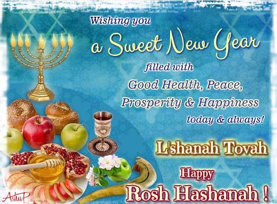 Rosh hashanah wishes cards free rosh hashanah wishes 123 greetings m4hsunfo