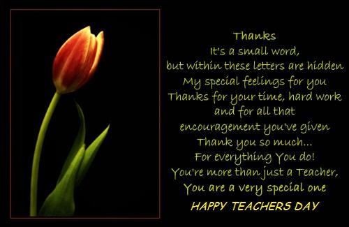 happy teachers' day to u free teachers' day india