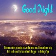 My Nice Good Night Card For You.