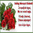 Everyday name day cards free everyday name day wishes greeting boldog nvnap send this lovely hungarian name day card m4hsunfo