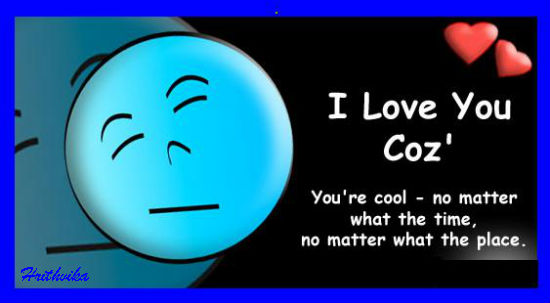 You Are Cool!