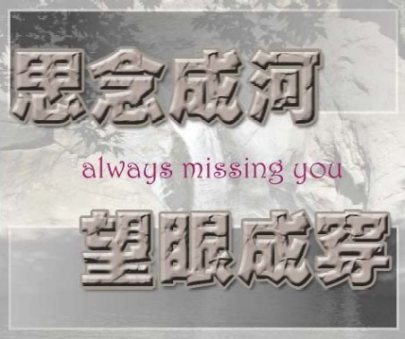 Miss U My Sweet.