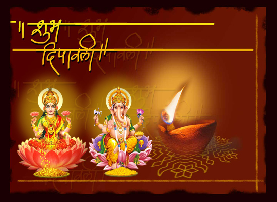 Happy Diwali Wishes Images in Marathi