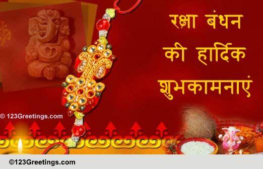hindi raksha bandhan cards free hindi raksha bandhan